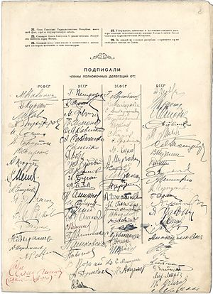 Treaty on the Creation of the USSR - Declaration and Treaty on the Creation of the USSR, 1922, page 3 (with signatures)