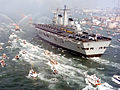 Defence Imagery - 45149908 - HMS Invincible returning home.jpg