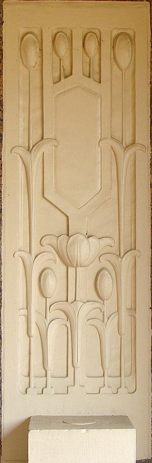 Denkmann-Hauberg House - Stylized tulip in stone inset