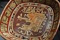Detall de plat (jawante'), Dos Pilas, museu Nacional d'Arqueologia i Etnologia, Guatemala.jpg