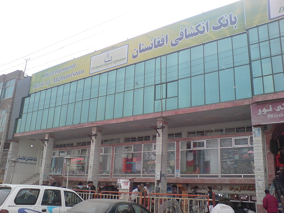 Development Bank of Afghanistan