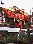 Diamondback entrance sign.jpg