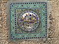 Dir El Qaratal Interiors P1190915.JPG
