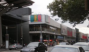 Direct Factory Outlets - Former Direct Factory Outlets at Spencer Street