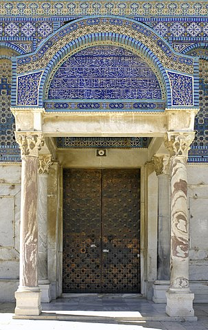 Dome of the Rock, Facade (2008) 05.jpg