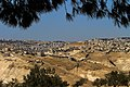 Dome of the Rock in Jerusalem as seen from Bethlehem-Palestine.jpg