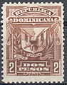 Dominican Republic 1891 Sc95.jpg