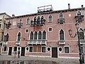 Dorsoduro, 30100 Venezia, Italy - panoramio (7).jpg