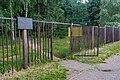 Dubrava Ščomyslickaja natural monument (Belarus) p12 — main entrance.jpg