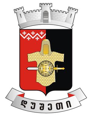 Dusheti Municipality - Image: Dushetis gerbi