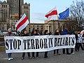 Dzień Solidarności z Białorusią - marzec 2011 11.JPG