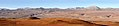 E-ELT site testing — Cerro Armazones Chile.jpg