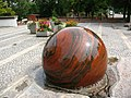 EGApark- Wasserkugel - geo.hlipp.de - 14539.jpg