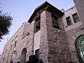 East Jerusalem 2009 (4159198274).jpg