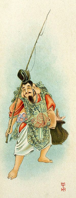 Ebisu, from Mythological Japan : the symbolism...