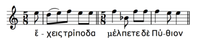 Two phrases from the 2nd Delphic Hymn illustrating secondary upturn at the end of a word