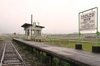 Echizen-Tano Station Railway station in Ōno, Fukui Prefecture, Japan