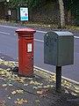 Edwardian Pillar box - geograph.org.uk - 1044332.jpg