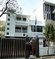 Eesti saatkonnahoone New Delhis 2013.jpg