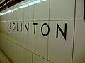 Eglinton Station Vitrolite.jpg