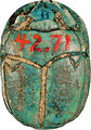 Egyptian - Scarab of Akhenaten - Walters 4271 - Back.jpg