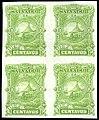 El Salvador 1891 10c Seebeck essay block of four.jpg