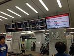 Electronic signage of Hakata Station 20160419.jpg