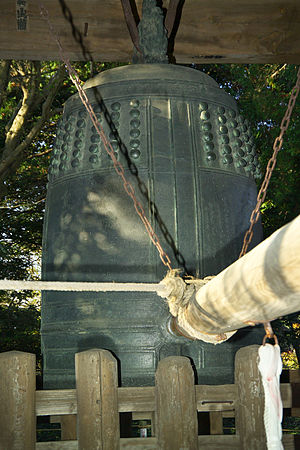 Engaku-ji - Great Bell (National Treasure)