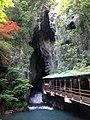 Entrance of Akiyoshi Cave 2.jpg