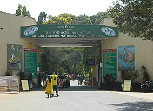 Entrance of Sanjay Gandhi National Park.JPG