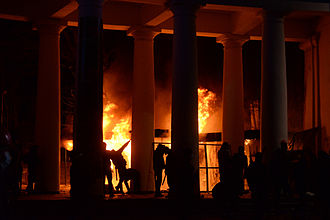 2014 Hrushevskoho Street riots - Entrance to the Dynamo Stadium near Hrushevskoho Street on fire on 19 January 2014