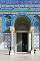 Entrance to the Dome of the Rock mosque.jpg