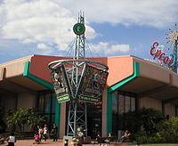 Innoventions Epcot Wikipedia