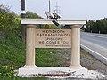 Episkopi, Limassol, Welcome Road Sign 02.jpg