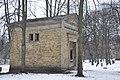 Erb-Kapelle der Familie H.Nipp 1883, Lielie kapi, Rīga, Latvia - panoramio (1).jpg