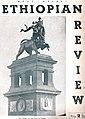 Ethiopian Reviewer - Zerai Deres 01.jpg