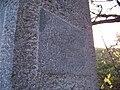 Evropská, pomník Rudé armády - ruský nápis (01).jpg
