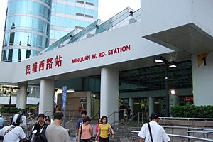 Minquan West Road Station - Station front