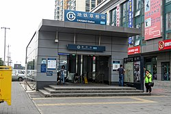 Exit B of Caoqiao Station (20180712153008).jpg