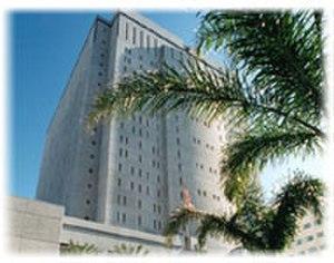 Federal Detention Center, Miami - Image: FDC Miami