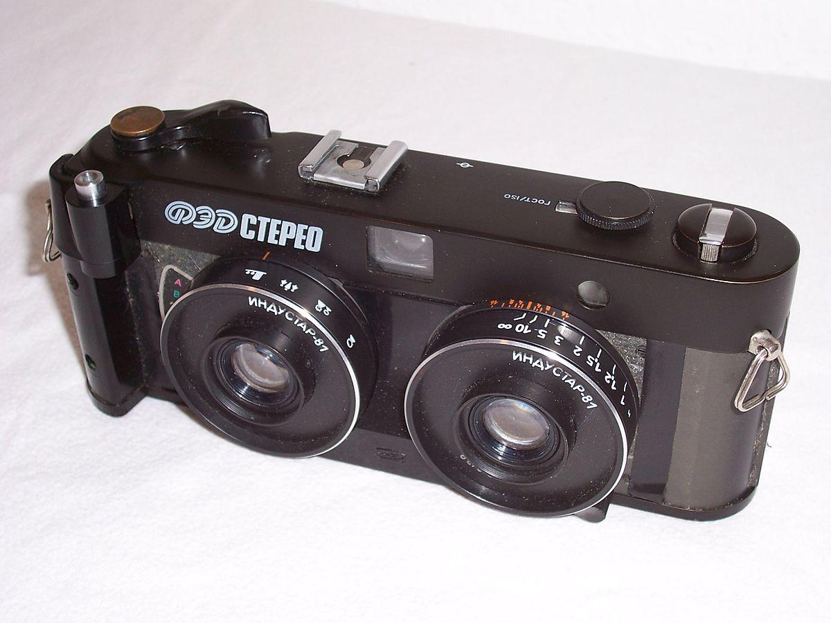 Stereokamera – Wikipedia