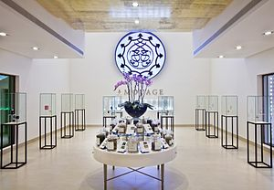 Amouage - Image: Factory and Visitor's Centre