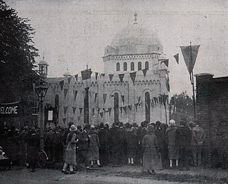 Fazl Mosque, London - Image: Fazl Mosque inauguration, 1926