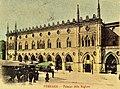 Ferrara - Palazzo della Ragione nel 1913.jpg