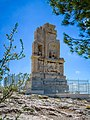 Filopappou Hill and monument in Athens.jpg
