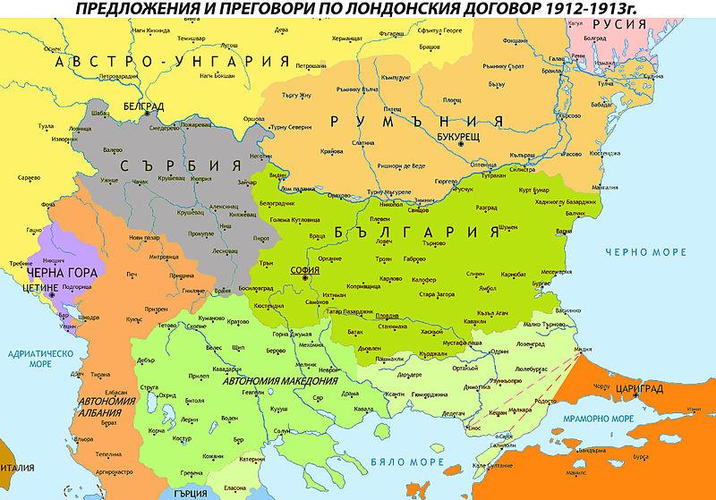Файл:First Balkan war - London Treaty negotiations 1912-13.jpg