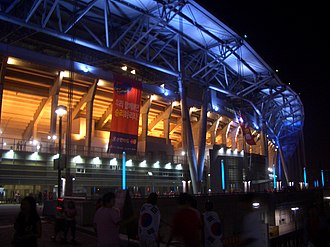 Suwon World Cup Stadium - Image: First thing we did in Korea