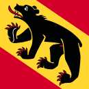 Flag of Canton of Bern.svg