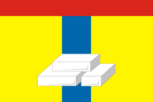 Domodedovo (town) - Image: Flag of Domodedovo (Moscow oblast)