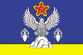 Flag of Kamenskoe (Volgograd oblast).png